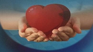 صورة سلامة القلب