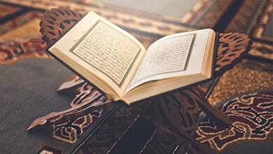 صورة سلسلة فقه الأمثال القرآنية