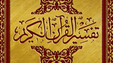 صورة نداء ثان إلى المتخصصين في التفسير وعلوم القرآن: ابتكار متن تأصيلي في الفن